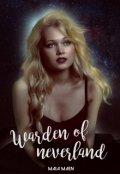 """Cubierta del libro """"Warden Of Neverland"""""""