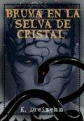 """Cubierta del libro """"Bruma en La Selva de Cristal"""""""