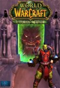 """Обложка книги """"World of Warcraft. Пылающий поход. Нэксогар"""""""