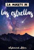 """Cubierta del libro """"La muerte de las estrellas (one-shot)"""""""