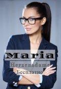 """Обложка книги """"Мария"""""""