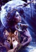 """Cubierta del libro """"Hija del Lobo y la Luna """""""
