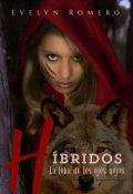 """Cubierta del libro """"Híbridos : La Loba de los ojos Rojos"""""""