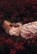 """Обложка книги """"Алиса и вампир"""""""