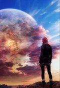"""Обложка книги """"Хроники Чисел. О дивный новый мир."""""""