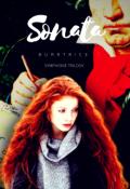 """Cubierta del libro """"Sonata"""""""