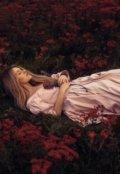 """Обложка книги """"Алиса и вампир """""""
