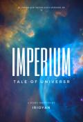"Cubierta del libro ""Imperium"""