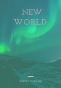 """Обложка книги """"Новый мир"""""""