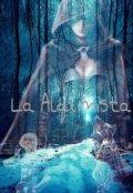 """Cubierta del libro """"La Alquimista """""""