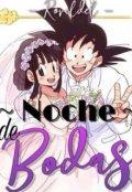"""Cubierta del libro """"Noche de bodas"""""""