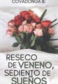 """Cubierta del libro """"Reseco de veneno, sediento de sueños"""""""