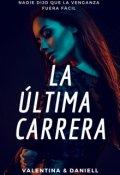 """Cubierta del libro """"La Última Carrera"""""""