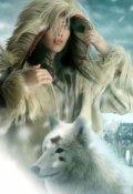 """Обложка книги """"Инира. Ученица снежных гор"""""""