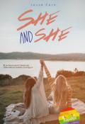 """Cubierta del libro """"She And She"""""""