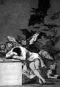 """Обложка книги """"Разговоры перед сном. Сборник эссе"""""""