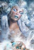 """Обложка книги """"Легенда о снежной королеве"""""""