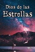 """Cubierta del libro """"Dios de las estrellas"""""""