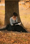 """Обложка книги """"Осень Внутри Меня, Листья Опадают…"""""""