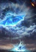 """Обложка книги """"Мир Истинных Богов: Арка 3 - Юноша, называющий себя учёным"""""""