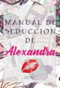 """Cubierta del libro """"Manual de Seducción de Alexandra- Libro 1"""""""