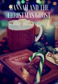 "Book cover ""Ханна и рождественский призрак"""