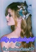 """Cubierta del libro """"My Psychologist"""""""