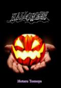 """Cubierta del libro """"Una noche cualquiera... de Halloween."""""""
