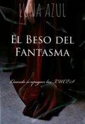 """Cubierta del libro """"El beso del Fantasma"""""""