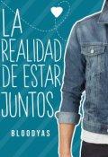 """Cubierta del libro """"La Realidad de Estar Juntos"""""""