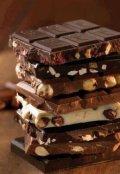 "Обложка книги ""Шоколад"""