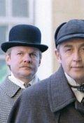 "Обложка книги ""Шерлок Холмс против инопланетян. Глава 1"""