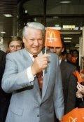 """Обложка книги """"""""Мои 90-е"""". Часть 2. Ельцин или гамбургер?"""""""