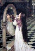 """Обложка книги """"Зеркало Вечной Невесты"""""""