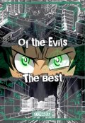 """Cubierta del libro """"Of the Evils, The Best"""""""