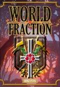 """Cubierta del libro """"World Fraction"""""""
