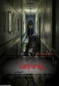 """Book cover """"Corridor 66"""""""