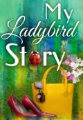 "Book cover ""My Ladybird Story"""