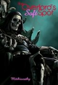 """Book cover """"The Overlord's Soft Spot"""""""