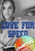 """Обложка книги """"Love for speed. Начало. Part 1"""""""