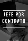 """Cubierta del libro """"Jefe Por Contrato."""""""