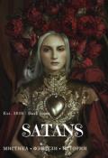 """Обложка книги """"Сатанс   глава 1"""""""