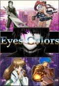 """Cubierta del libro """"Eyes Colors (tomo 1)"""""""
