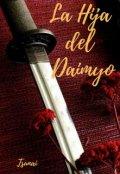 """Cubierta del libro """"La hija del daimyo"""""""