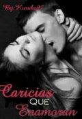 """Cubierta del libro """"Caricias que Enamoran"""""""