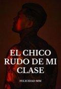 """Cubierta del libro """"El Chico Rudo De Mi Clase"""""""