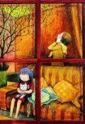 """Обложка книги """"Однажды в окне увидел я..."""""""