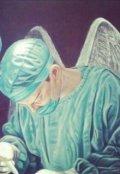 """Обложка книги """"Дневник студента медика"""""""
