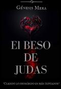 """Cubierta del libro """"El Beso de Judas"""""""