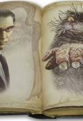 """Обложка книги """"Сушки"""""""